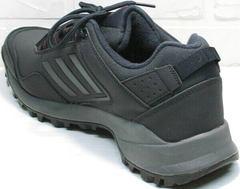 Городские кроссовки мужские синие Adidas Terrex A968-FT R.