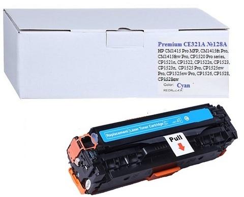 Картридж Premium CE321A №128A