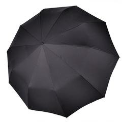 Зонт мужской ТРИ СЛОНА 770 фото 3
