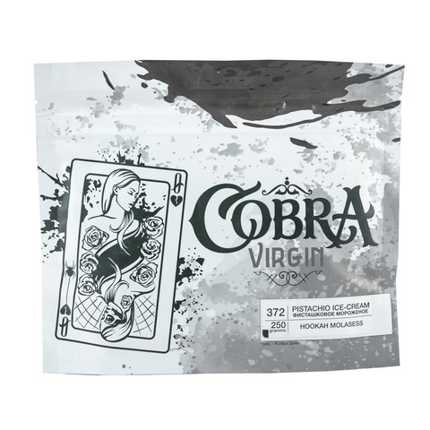 Кальянная смесь Cobra VIRGIN 250 г  Pistachio Ice Cream