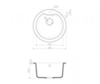 Схема Omoikiri Yasugata 48R-DC