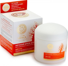 Ночной крем для тела Natura Siberica Для укрепления и восстановления кожи Anti-Age