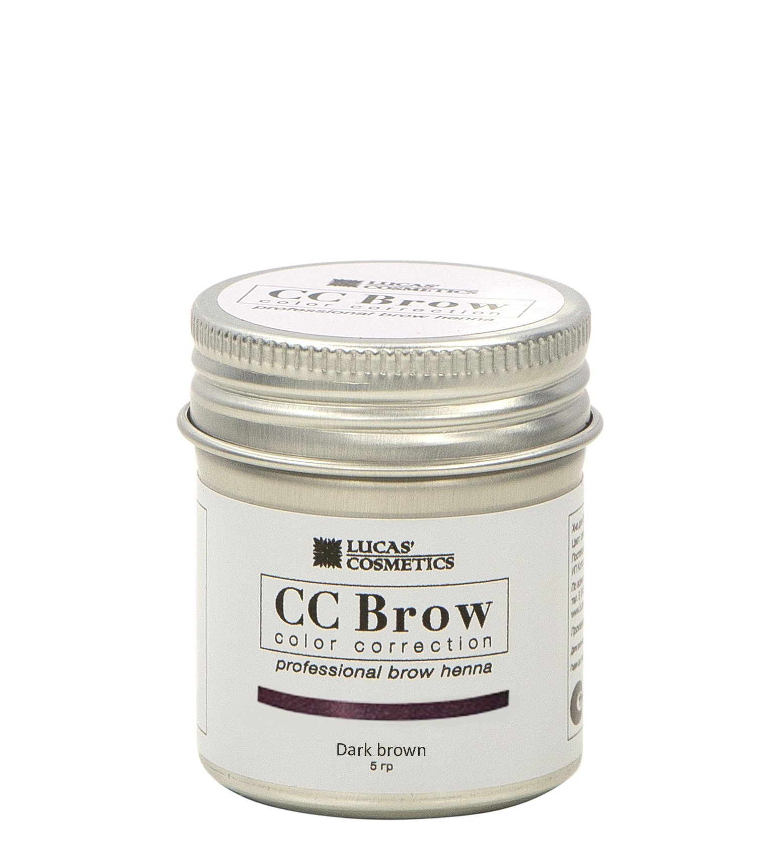 Хна для бровей CC Brow 10гр в баночке Dark Brown Темно-коричневый