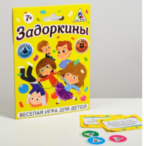 063-9740 Настольная веселая игра с фантами «Задоркины»