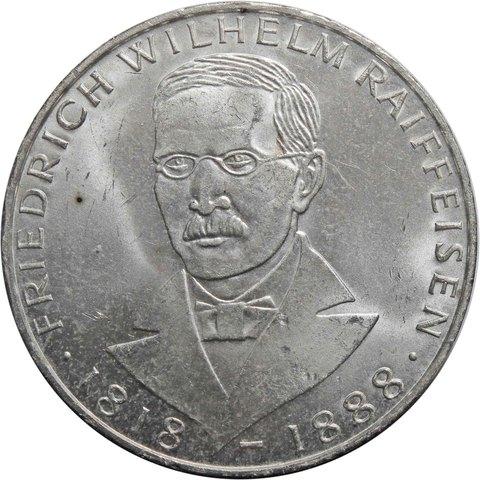5 марок. 150 лет со дня рождения Фридриха Вильгельма Райффайзена. Германия. (J). Серебро. 1968 год. AU