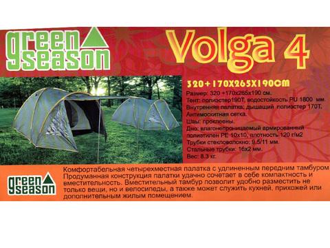 Палатка туристическая четырёхместная GREEN SEASON Volga 4