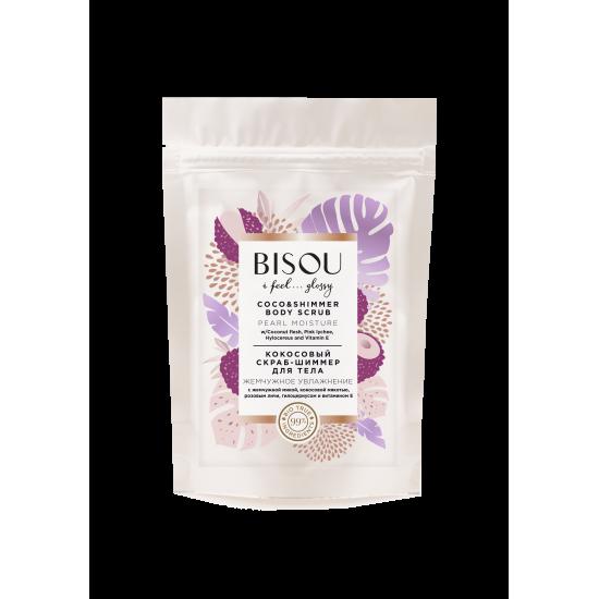 Скраб для тела Bisou Body Scrub Coco&Shimmer жемчужное увлажнение 200 г.