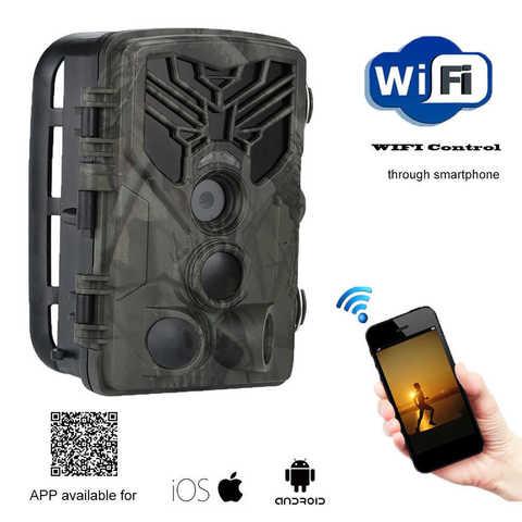 Фотоловушка Suntek HC-830 Wi-Fi с Bluetooth