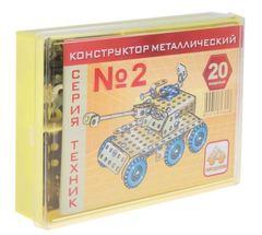 """Конструктор """"Техник"""" №2, 195 деталей, 20 моделей"""