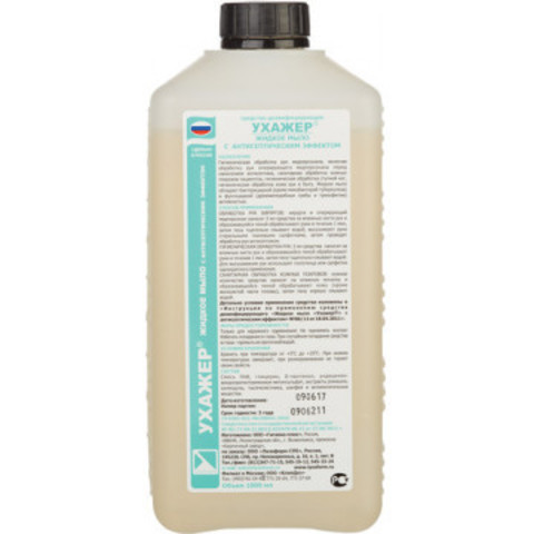 Жидкое мыло Ухажер с антисептическим эффектом 1 л