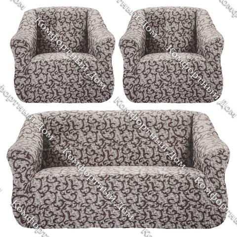 Чехол на диван и два кресла, темно-серый