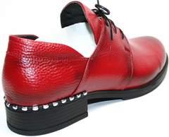 Кожаные женские туфли Marani Magli 847-92.