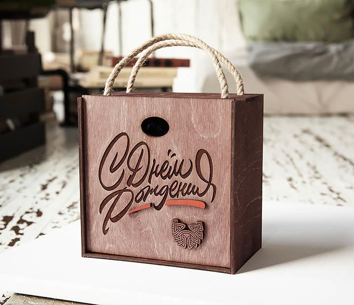 BOX226-3 Вместительная коробка «С Днем Рождения» с веревочными ручками (17*17*10 см)