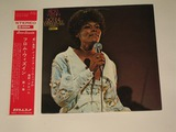 Dionne Warwick / From Within, Volume 2 (LP)