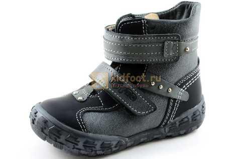 Ботинки Тотто из натуральной кожи демисезонные на байке для мальчиков, цвет черный. Изображение 1 из 10.