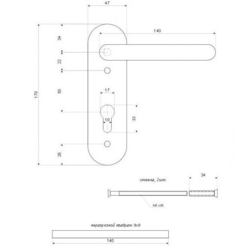 Ручки на планке для противопожарных замков)  Apecs HP-72.1303