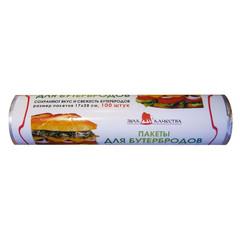 Пакет фасовочный Знак качества для бутербродов ПНД 17х28 см 8 мкм (100 штук в упаковке)