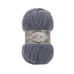 Пряжа Alize Softy Plus цвет 087