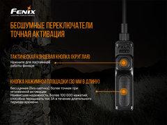 Выносная тактическая кнопка Fenix AER-03 V2.0