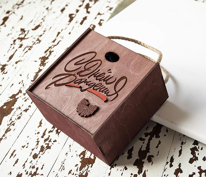 BOX226-3 Вместительная коробка «С Днем Рождения» с веревочными ручками (17*17*10 см) фото 03