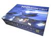Комплект ксенона H1