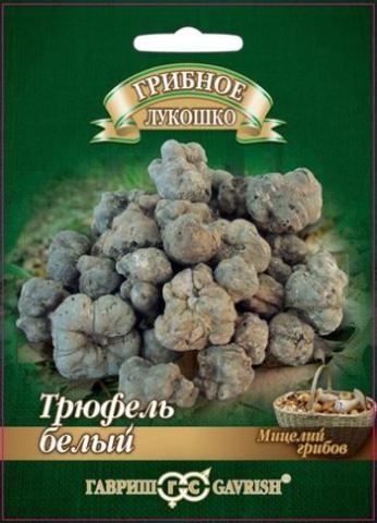 Трюфель белый Российский на зерновом субстрате, 15мл