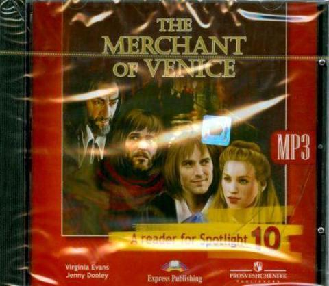 Spotlight 10 кл. Reader's CD MP3 The Merchant of Venice