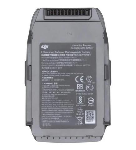 Аккумулятор DJI Mavic 2 Enterprise battery (Part 2)