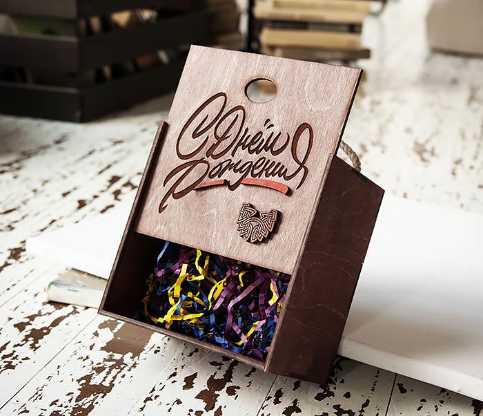 BOX226-3 Вместительная коробка «С Днем Рождения» с веревочными ручками (17*17*10 см) фото 05