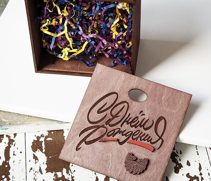 BOX226-3 Вместительная коробка «С Днем Рождения» с веревочными ручками (17*17*10 см) фото 06