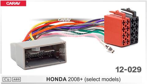 ISO- разъем Carav 12-029 Honda