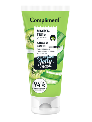 Compliment маска-гель для лица АЛОЭ И КИВИ охлаждающая, снимающая следы усталости