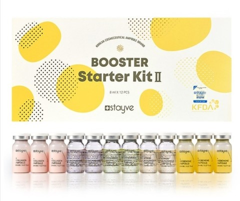 Stayve Booster Starter Kit № 2 Набор МЕЗО сывороток (1 упак. 12 ампул по 8 мл.)
