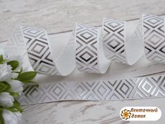 Лента репсовая Крупные серебряные ромбы на белом 22 мм