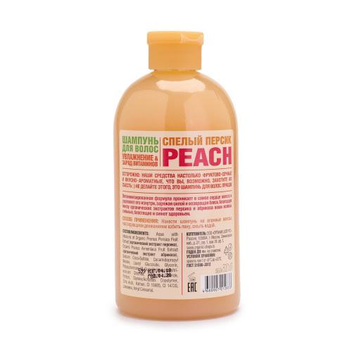 """Шампунь для волос """"Спелый персик"""""""