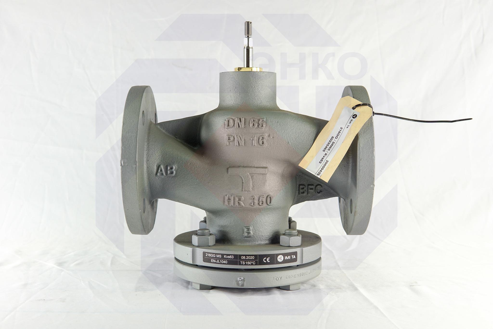 Клапан регулирующий двухходовой IMI CV216 GG DN 65