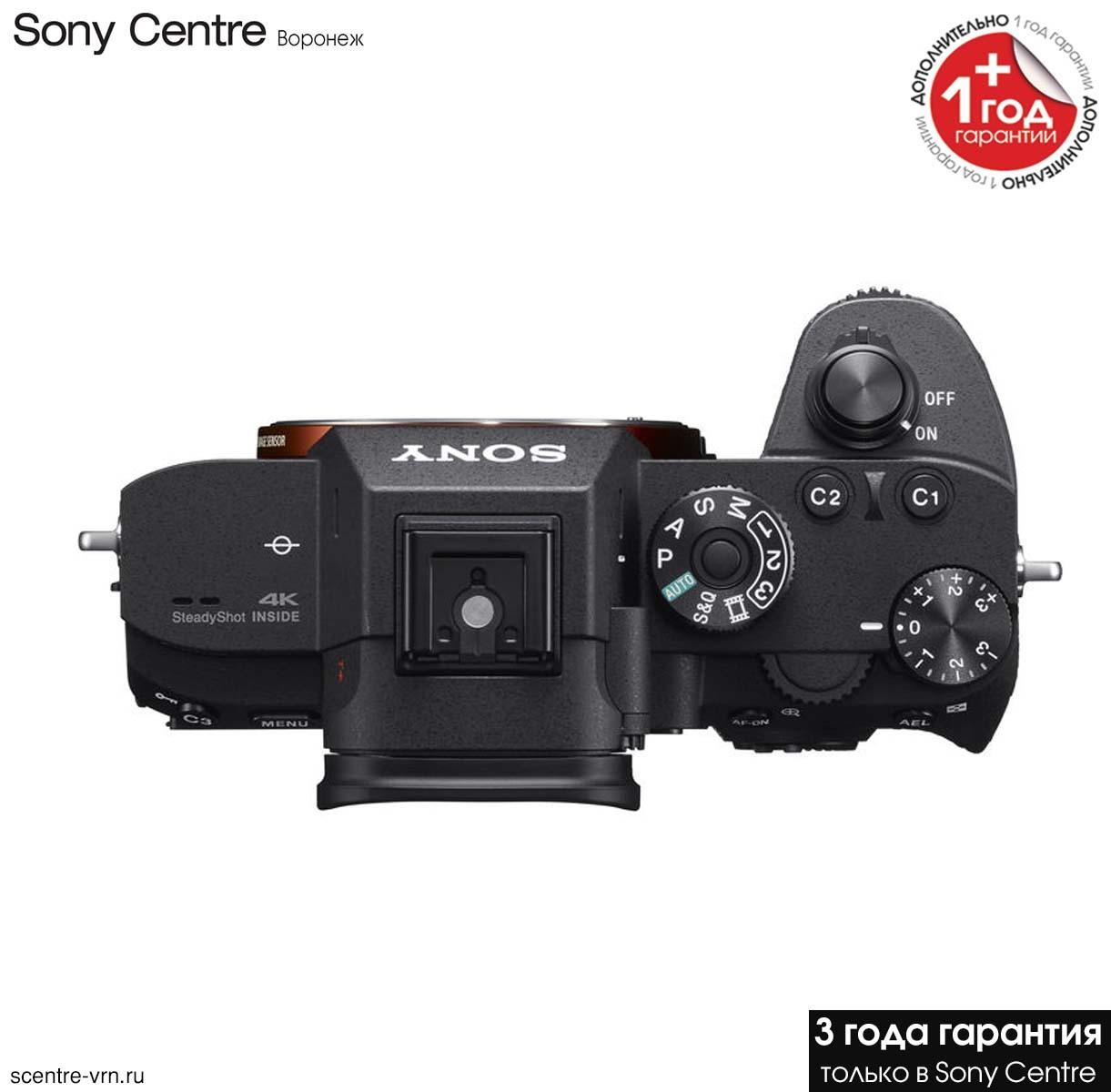 Sony Alpha ILCE-7RM3 купить в интернет-магазине Sony Centre Воронеж