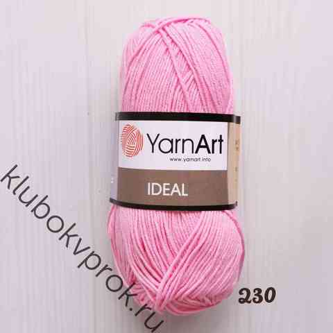 YARNART IDEAL 230, Розовый