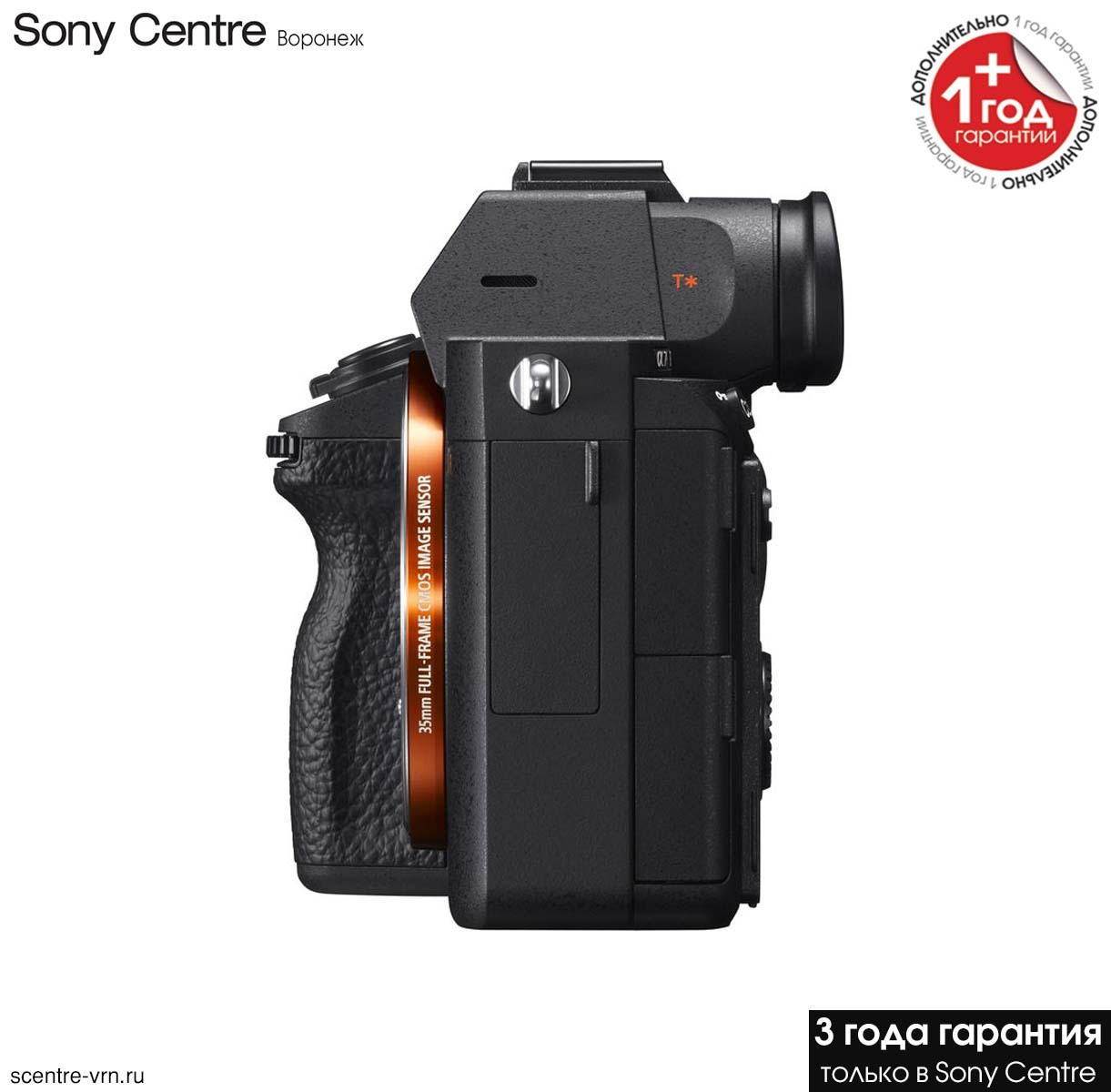 Купить Sony Alpha ILCE-7R3 Body в Sony Centre Воронеж