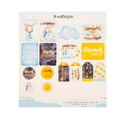 Карточки для скрапбукинга с высечками Сказки перед сном