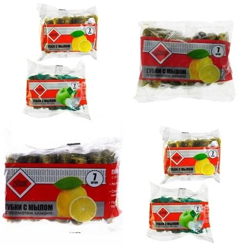 Губки с мылом с запахом яблока и лимона в ассортименте (7шт.)