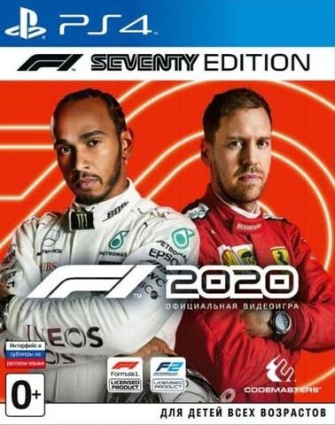 F1 2020 - Издание к 70-летию (PS4, русская документация)