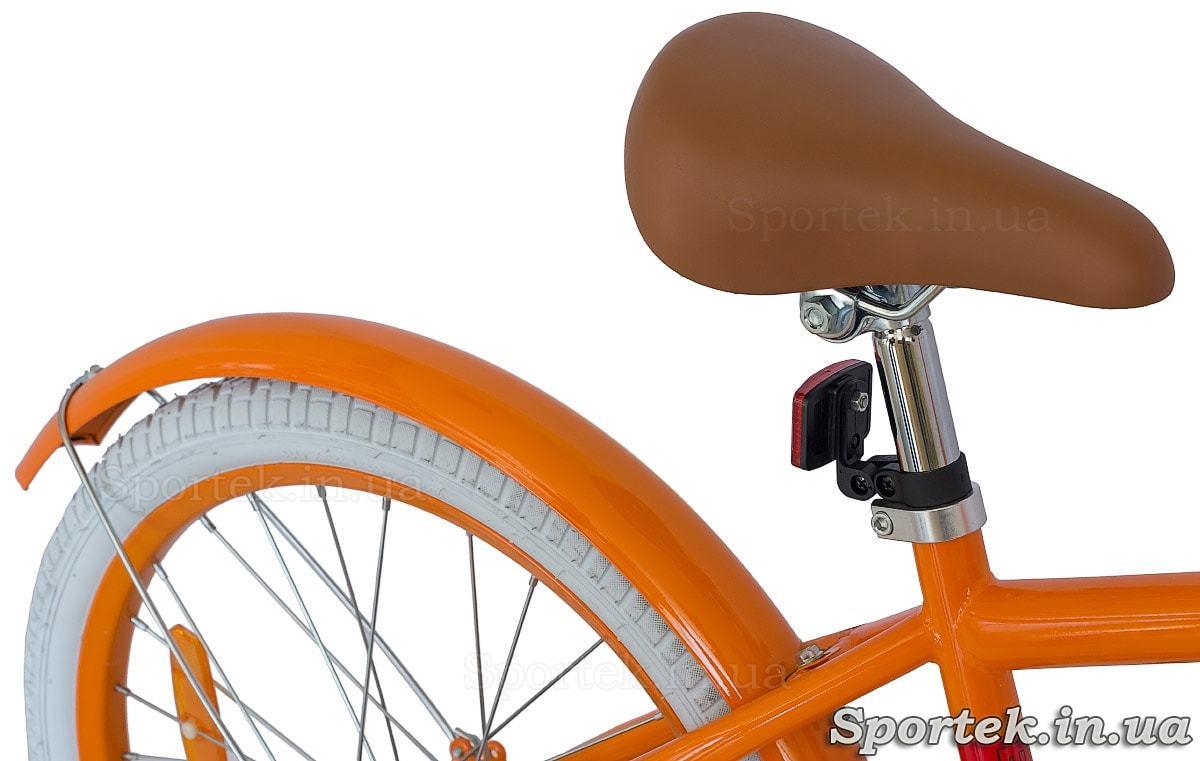 Велосипед Dorozhnik Arty - сідло, крило
