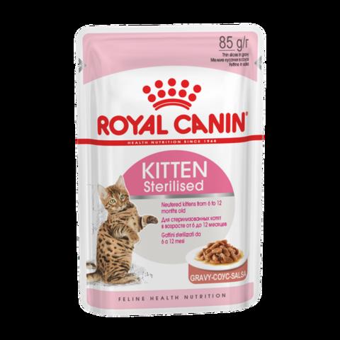 Royal Canin Kitten Sterilized Консервы для стерилизованных котят кусочки в соусе (Пауч)