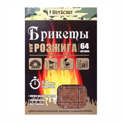 Брикеты д/розжига BOYSCOUT 2 плитки*32 шт