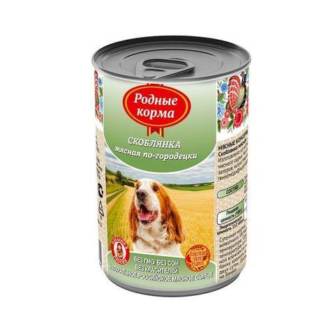 Родные корма консервы для собак скоблянка мясная по-городецки 970 г