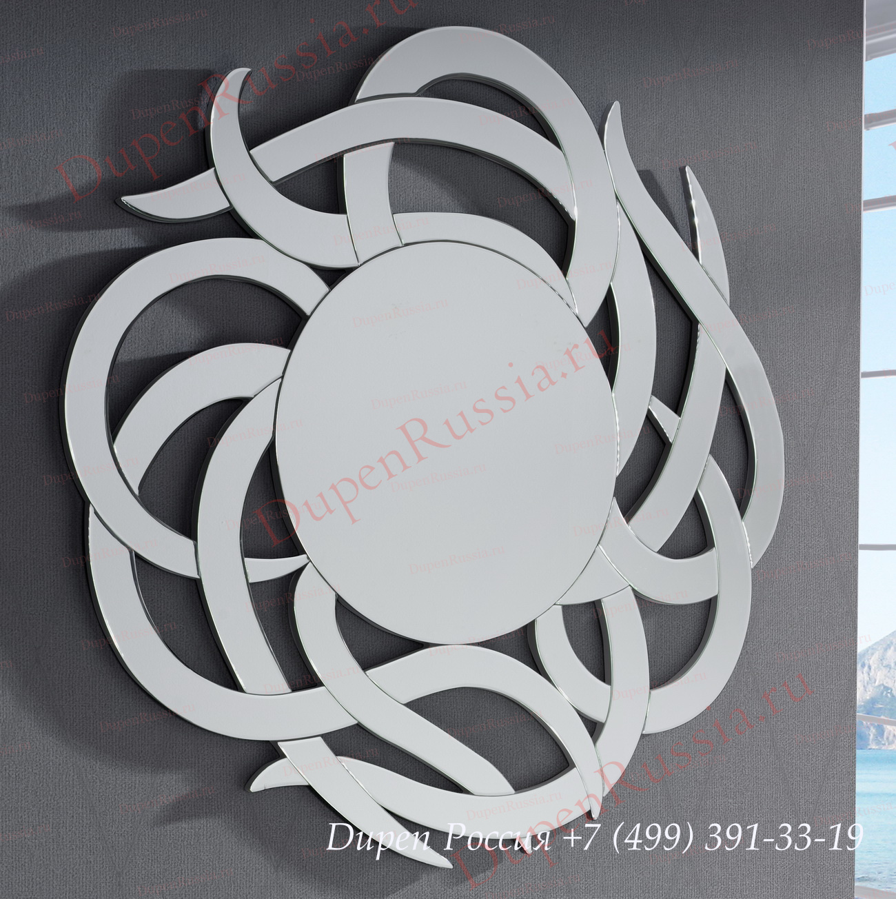 Зеркало DUPEN (Дюпен) E-120
