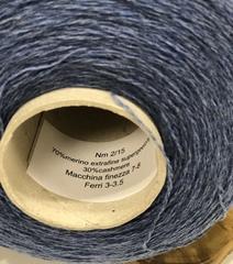 Меринос 70%  Extrafine Supergeelong с кашемиром 30%  G G Filati  750  синий джинс
