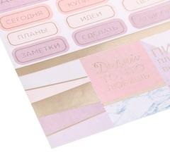 Наклейки для ежедневника «Мечты», 12 × 21 см  , 250 г/м
