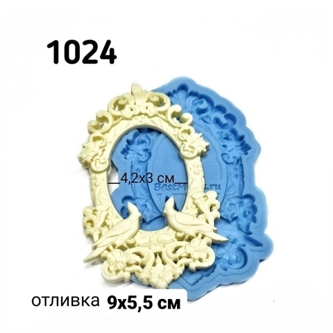 Молд  Арт.PO-1024, силикон